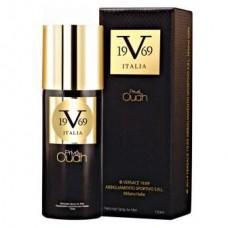 Versace 19.69 Italia Body Perfume - Prive Oudh 150ML