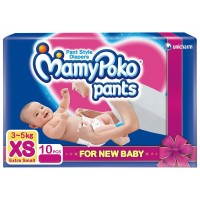 Mamypoko Pant Style Diapers - X Small (New Born baby) , 10 PC