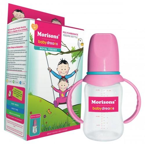 Morisons  - Royal Feeding Bottle , 125 ML
