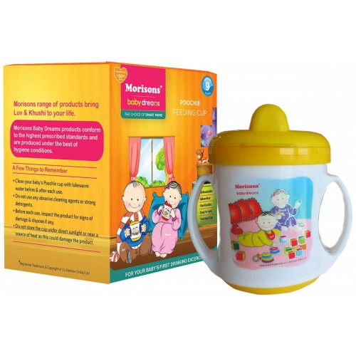 Morisons - Poochie Feeding Cup , 1PC