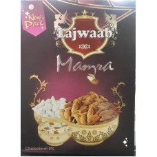 Lajwaab Almonds - Mamra