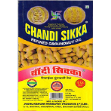 Chandi Cikka Refined Oil - Groundnut