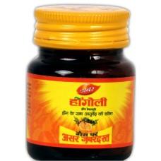 Dabur Digestive Tablets - Hingoli , 90 Tablets