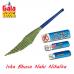Gala - No Dust Broom , 1 Pc
