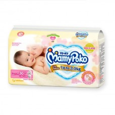 Mamypoko Preemie For Babies  , 30Pcs (1.5 - 3.0 KG) (Rs. 600+80 Delivery Charges)