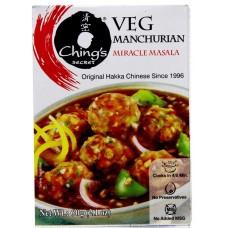 Chings Masala - Veg Manchurian
