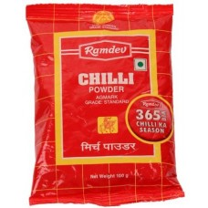Ramdev Powder - Chilli