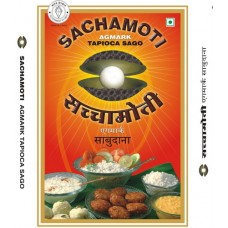 Sabudana (Sago) - Sachamoti