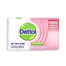 Dettol Bathing Soap - skincare