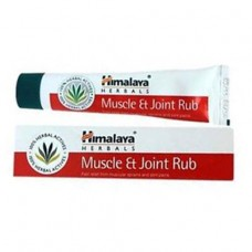 Himalaya Muscle & Joint Rub , 20GM