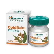 Himalaya Cold Balm , 10GM
